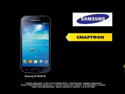 Новогодняя распродажа в Новосибирске телефон самсунг за 11 111 рублей