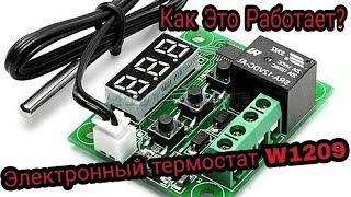 Контроллер температуры W1209. Обзор, настройка, подключение