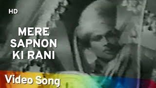 Mere Sapnon Ki Rani | Shahjahan (1946) K L Saigal | Suraiya | Mohammed Rafi | Naushad |Romantic