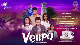 VENPA - Jukebox (Full Songs Tamil) | Varmman Elangkovan