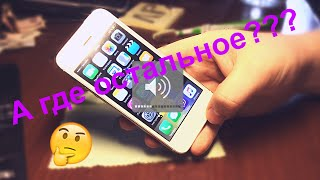 видео iPhone 5 не слышно собеседника