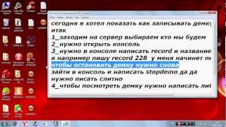 ЗАПИСЬ демо в ксс в 34(http://vk.com/mansori.ivanovo Наша група вк Сморити еще много много видео., 2013-12-28T10:50:14.000Z)