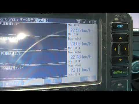 ABS警告灯点灯 RL(リヤ左)周期信号異常