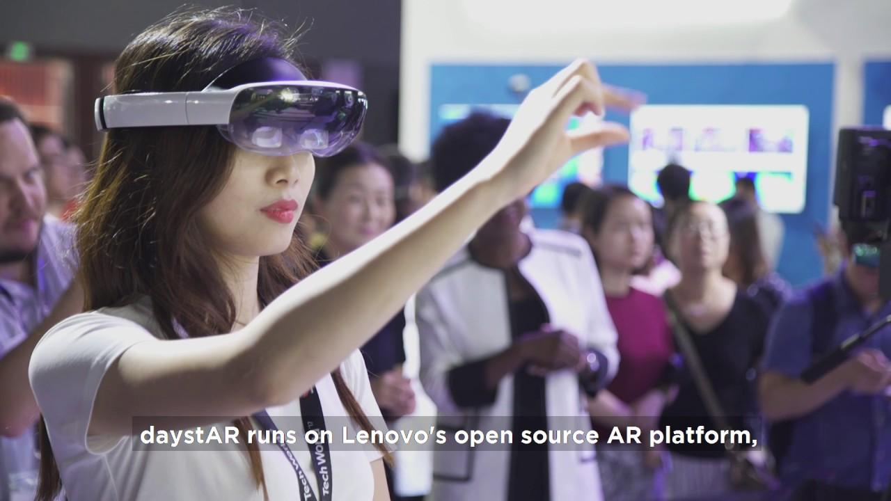 9f9218af15a5 daystAR All-In-One AR Headset - YouTube