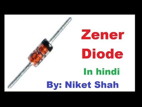 Zener Diode In Hindi By Niket Shah