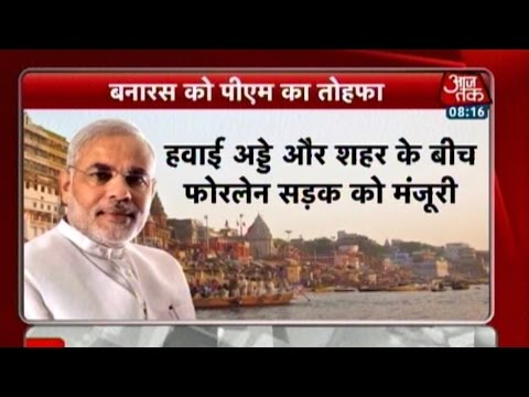 Modi To Visit Ranchi, Varanasi To Inaugurate Various Projects