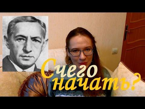Словарь паронимов -