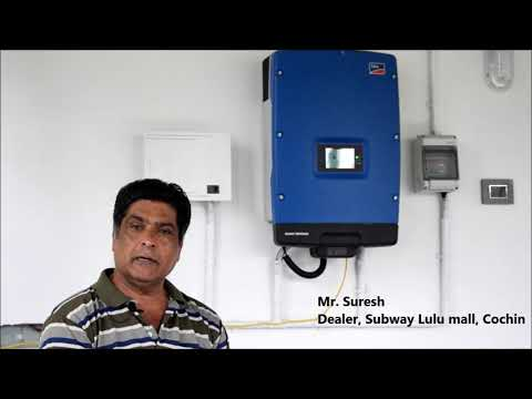 Mr Suresh, Franchise - SubWay-Lulu Mall Cochin - ILLUMINE Energy Solar Testimonial