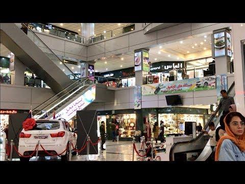 Shiraz, Iran Mall