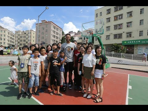 Memphis Grizzlies Forward Kyle Anderson's Life-Changing Trip to China