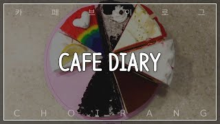 [Eng]블레스롤/cafe vlog/Dessert ca…