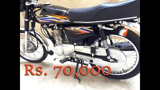 Buying Used CG125 from Interior Sindh @Cheap Rates | How to Buy