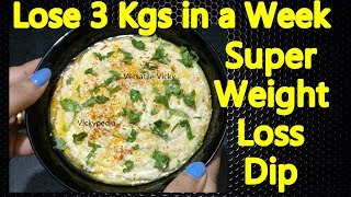 Lose 3 Kgs in a Week | Lose Weight Fast | High Protein Weight Loss Snack- Hummus