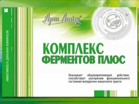 Более 40 видов сычужного фермента, можно купить в магазине baker store по цене производителя или аптеки и получить с доставкой по всей россии.