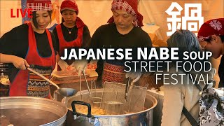 Tokyo's Nabe Soup & Street Food Festival | Japanese Winter Cuisine