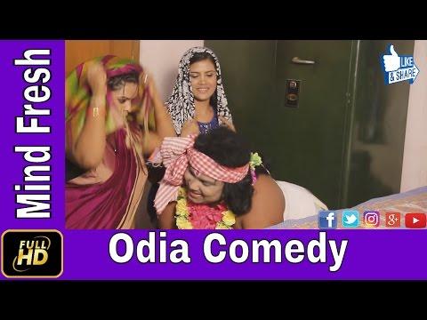 Anthua Gopal Besa || Sarathi Baba || Mind Fresh Comedy 25