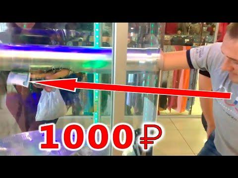 купити ігрові автомати на гроші