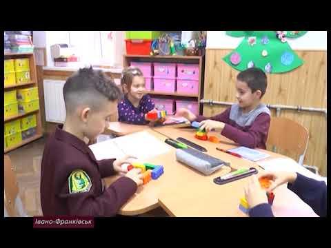 Івано-Франківське обласне телебачення «Галичина»: Навчання за новими стандартами