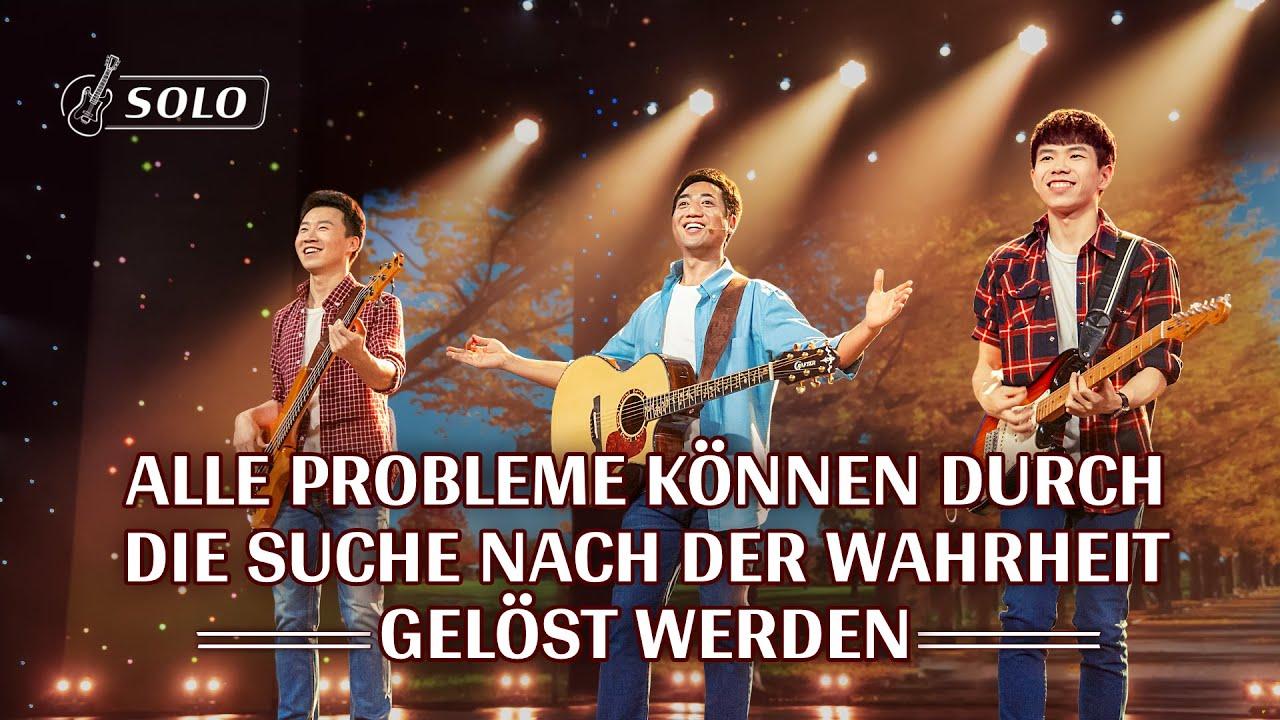 Christliches Musikvideo | Alle Probleme können durch die Suche nach der Wahrheit gelöst werden