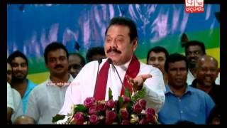 Full Speech - Mahinda Rajapaksa Speaks at UPFA rallt in Anuradhapura
