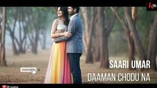Mai har kadam dilbar sath chalu   ❤️ old song whatsapp status❤️ lyrical whatsapp status 30 sec ❤️❤️❤
