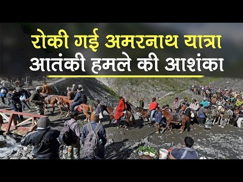 Amarnath Yatra stopped as Army suspects terrorist attack by Pakistan on pilgrimage
