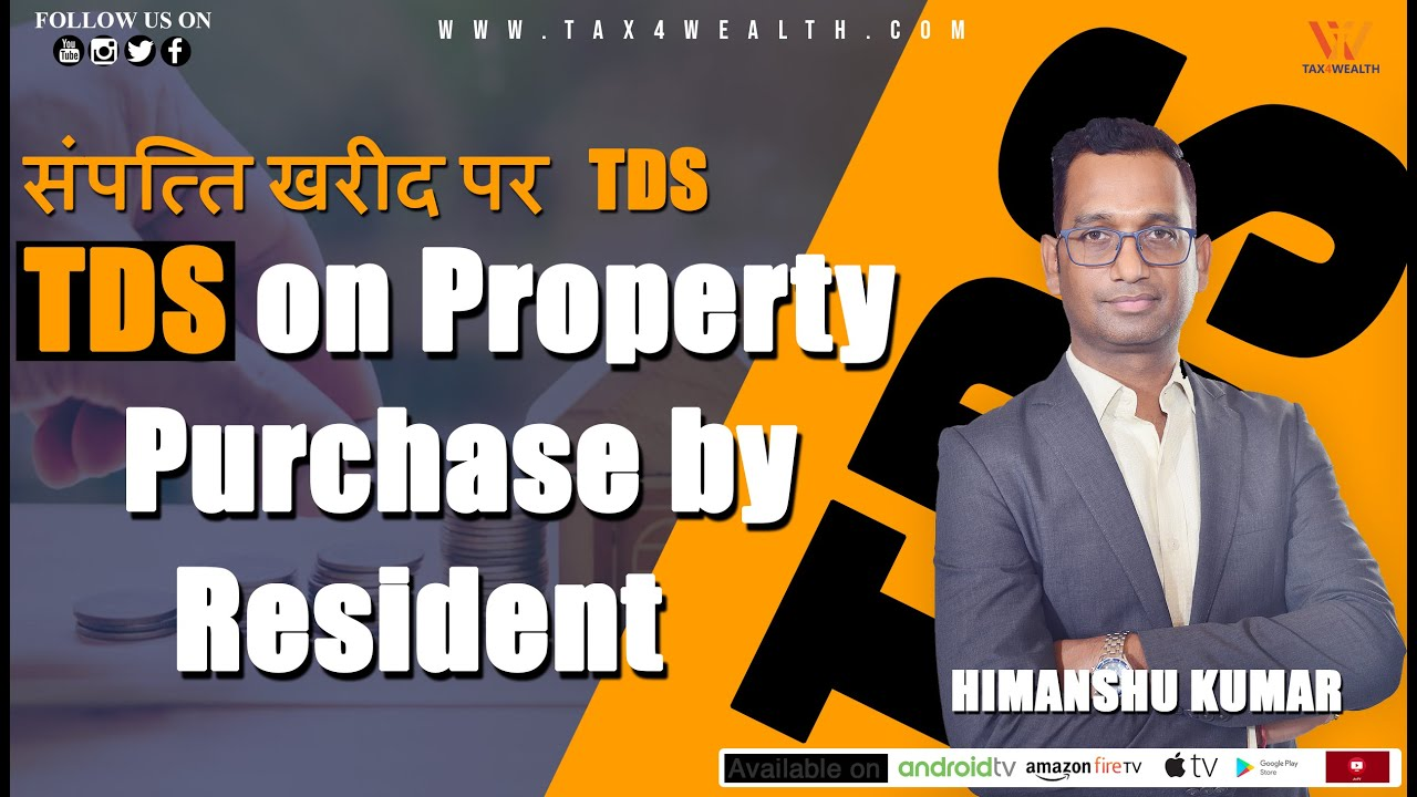 TDS on property Purchase by Resident