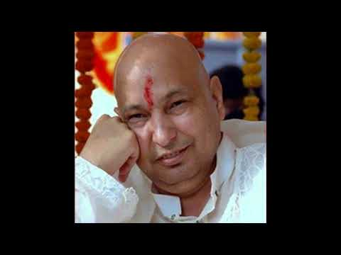 Guruji Mantra Jaap 108 repitions