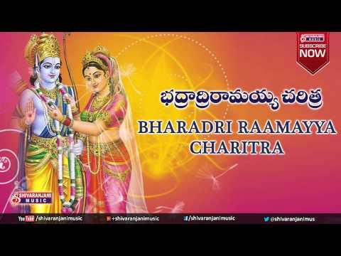 Bhadradri Ramayya Charitra    Seetha, Rama    Lord Sri Rama Charita