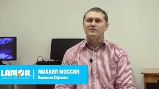 видео курсы по интернет маркетингу в Москве