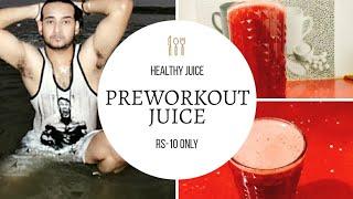 PREWORKOUT Drink || CARROT JUICE || BEETROOT JUICE || BEST HEALTHY DRINK RECIPE || MISTER BAGGA