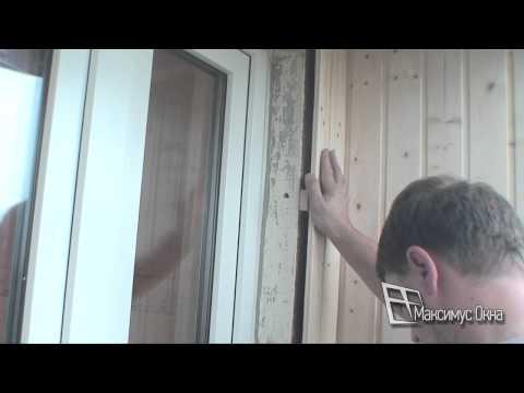 Максимус Окна - обшивка балкона деревянной вагонкой
