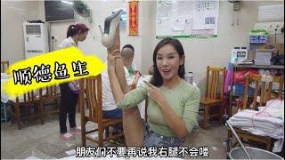 妹子在广东吃鱼生,穿着高跟鞋练瑜伽,看看功夫怎么样