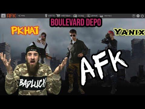 Реакция на PKHAT - AFK(feat Boulevard Depo & Yanix)
