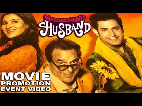 Second Hand Husband Movie Full Events Video | Gippy Grewal | Tina Ahuja | Kapil Sharma | Dharmpaji !