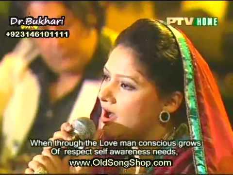 Jab Ishq Sikhata Hay Adab e Khud Agahi - Hina Nasrullah