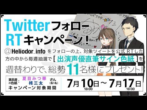 DiGinationニコ生#26(2019.07.10放送分)