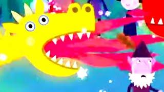 Мультфильмы Серия - Маленькое королевство Бена и Холли - Новый Эпизод 96