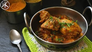Keto Chicken Curry | Keto Recipes | Headbanger's Kitchen