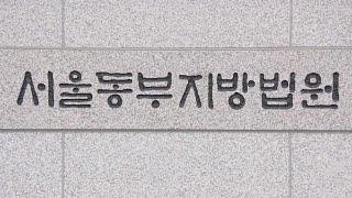 """""""1조 미지급""""…즉시연금 소송서 첫 …"""