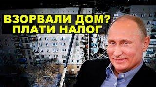 Штраф за ЖКХ во взорвавшемся доме в Магнитогорске