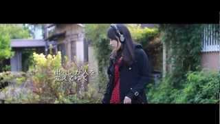 映画「古音」 10月31日~11月4日までの5日間 レイトショー上映 原宿 CAP...