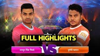 Full Highlights: Jaipur Pink Panthers vs Puneri Paltan | Sports Tak