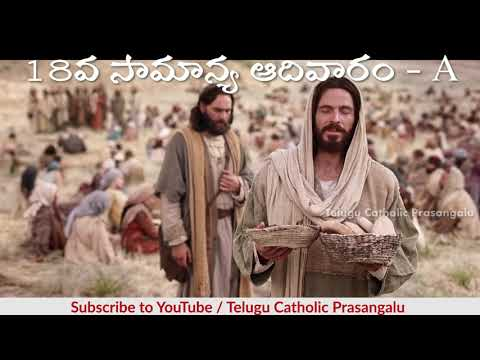 Catholic Weekday Mass Today Online - Saturday, 10th Week of Ordinary Time 2020 from YouTube · Duration:  38 minutes 18 seconds
