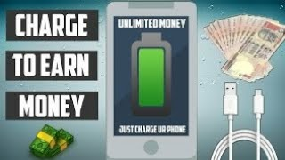 HOW I GOT PAID TO CHARGE MY PHONE | 2017 |