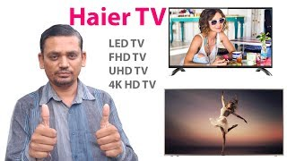 Haier 32 inch, 41 inch, 64 inch LED HD TV review and full information Video -  Haier LED HD TV Smart