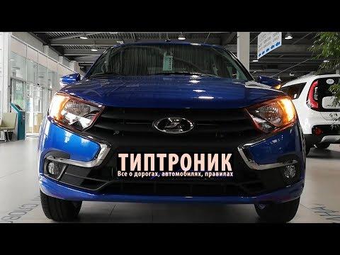LADA GRANTA FL 2018 В КАЗАХСТАНЕ ЦЕНА