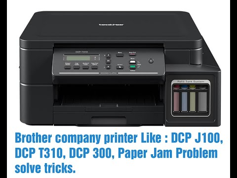 How to solve paper jam problem in Brother DCP -J100, T310, 300 printer ?