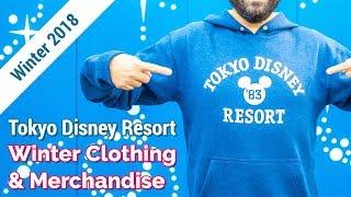 Tokyo Disney Resort Winter Clothing Merchandise Tour | JAPAN SHOPPING GUIDE