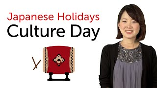 Japanese Holidays - Culture Day - 日本の祝日を学ぼう - 文化の日